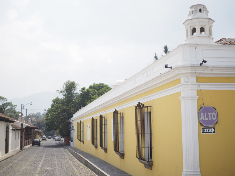 Weekend Guide to Antigua Guatemala